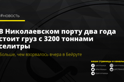 pim_news_new_with_line - 2020-08-05T203745.186